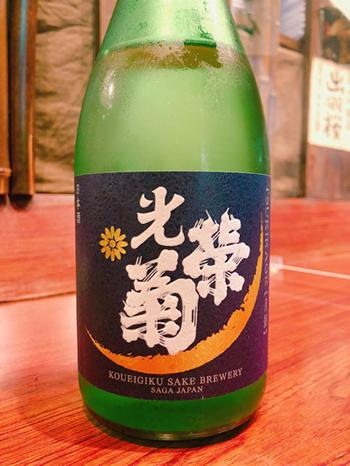 光栄菊 月影(つきかげ)無濾過生原酒