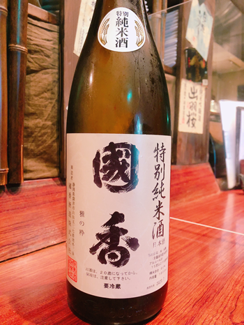 國香(こっこう) 特別純米酒