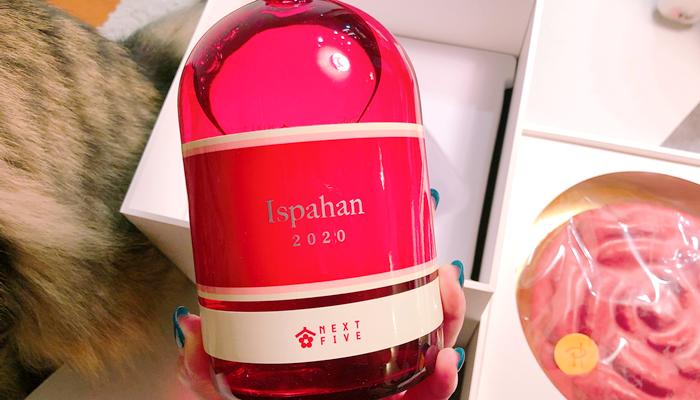 貴醸酒Ispahan