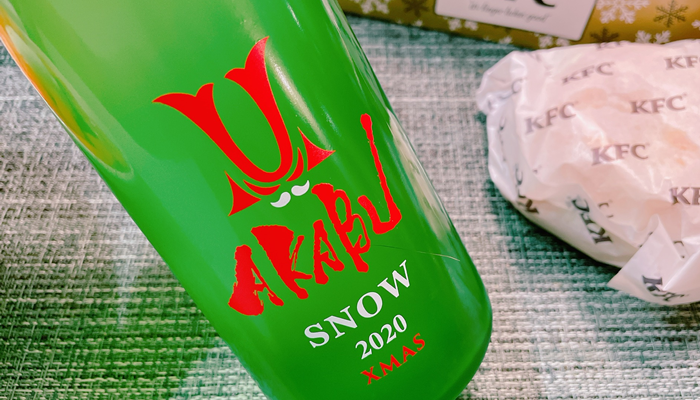 AKABU SNOW XMAS 2020