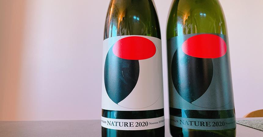 仙禽 オーガニック ナチュール 2020飲み比べ