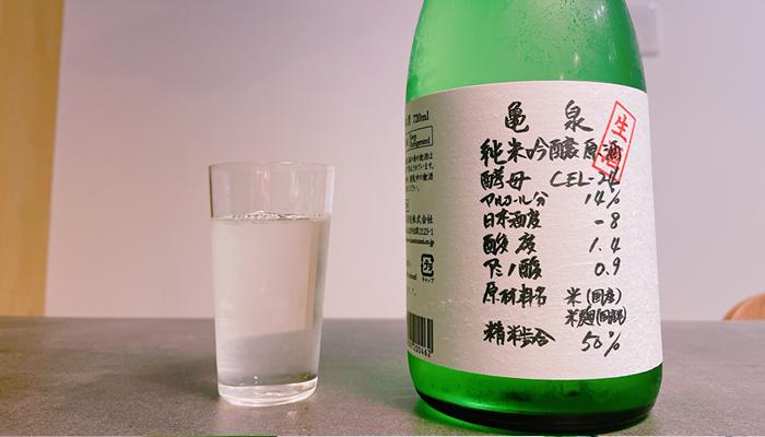 亀泉 CEL-24を飲んでみて