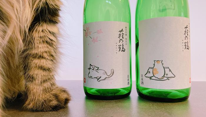 猫ラベルシリーズ