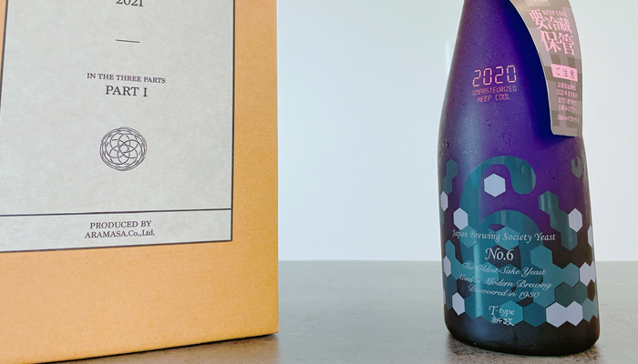 低精白酒におけるレザレクション製法の応用とは?