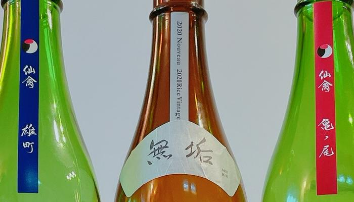 3種類の酒米