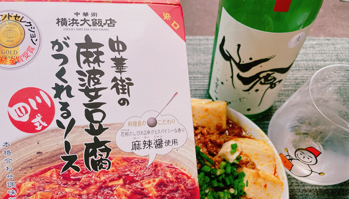 四川式麻婆豆腐とせんきん亀の尾