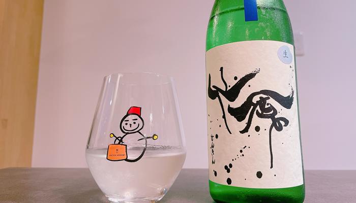 モダン 仙禽 雄町 2021(生酒)を飲んでみて