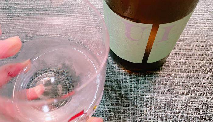 羽水 UI 生酛純米を飲んでみて
