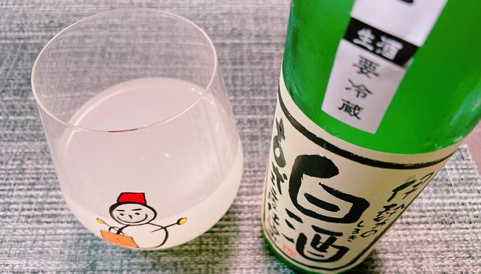 噴き出し注意のスパークリング日本酒!