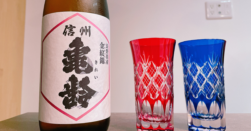 信州亀齢(きれい)長野県産 金紋錦
