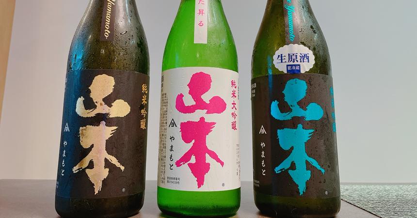【飲み比べ】山本「ピュアブラック」「ミッドナイトブルー」「陽はまた昇る」