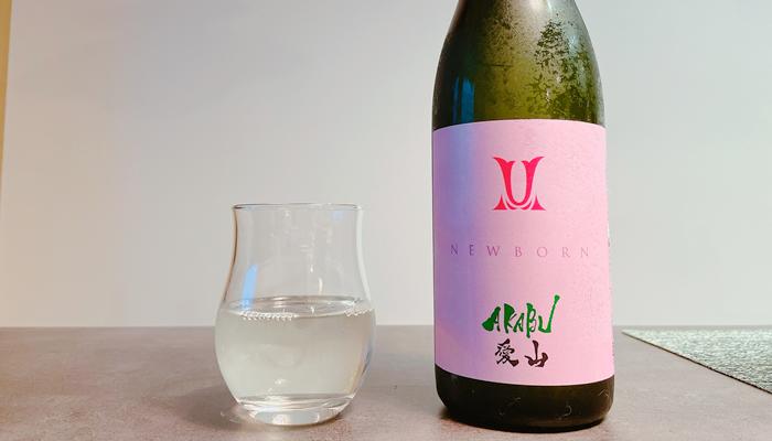AKABU 純米吟醸「愛山」NEWBORNを飲んでみて