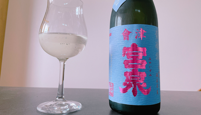宮泉銘醸さんの「會津宮泉 貴醸酒」を飲んでみて