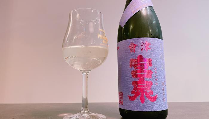 【開栓6日目】宮泉銘醸「会津宮泉 貴醸酒」