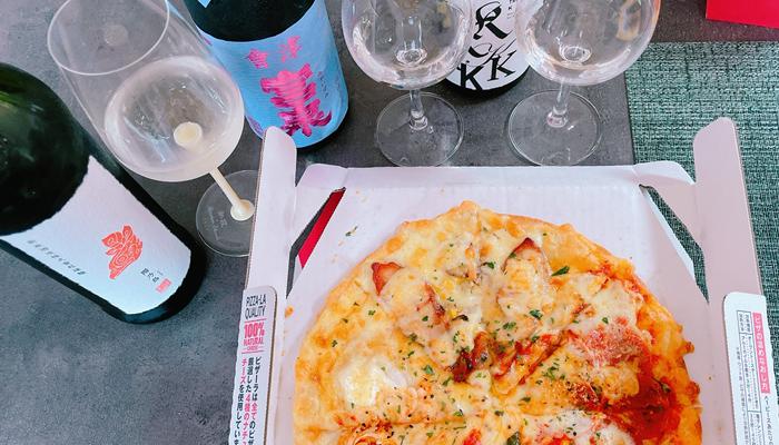 貴醸酒×ピザーラ