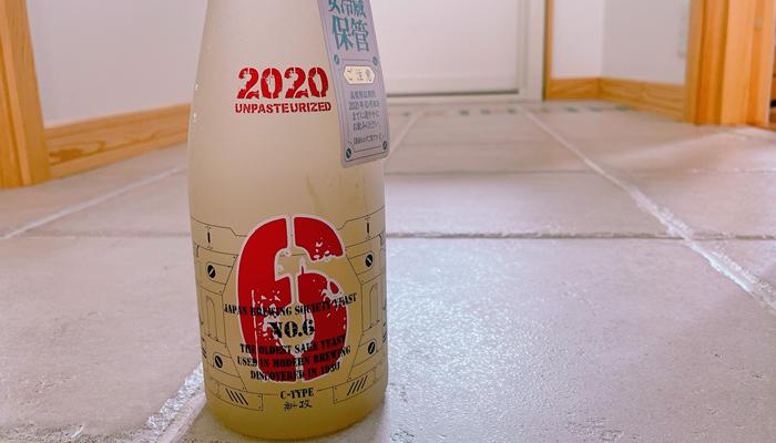 まだまだ実験の途中の作品といったお酒が今回のNo.6 C-type