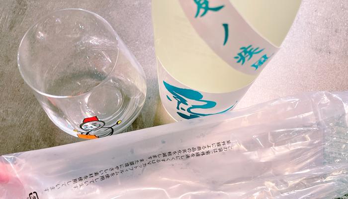 紀土 KID「夏ノ疾風」はどんなお酒なの?