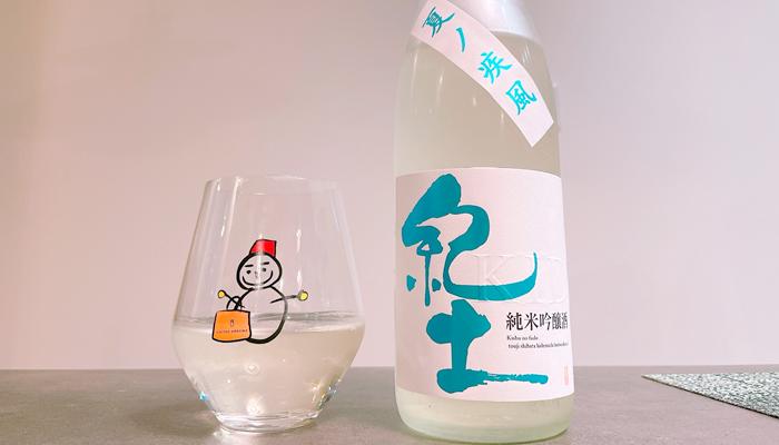 紀土 KID 純米吟醸酒「夏ノ疾風」を飲んでみての感想は?