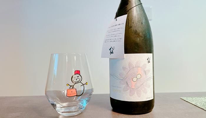 選んだ日本酒は「陸奥八仙 Mixseed Series Apero(アペロ)」