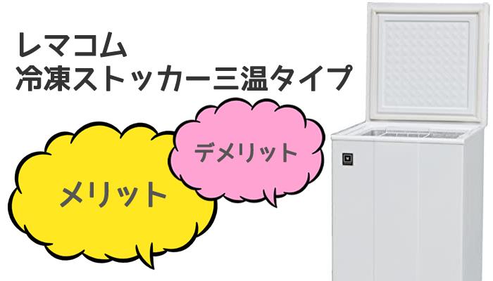 日本酒愛好家に人気!熱い支持を受ける「レマコム」とは?