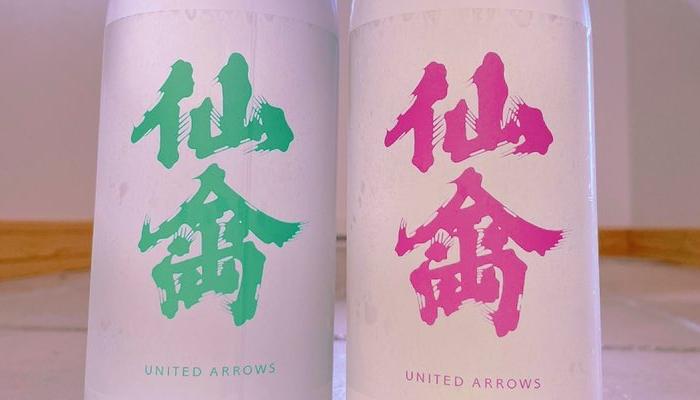 そもそも仙禽 × UNITED ARROWS(ユナイテッドアローズ)とは?