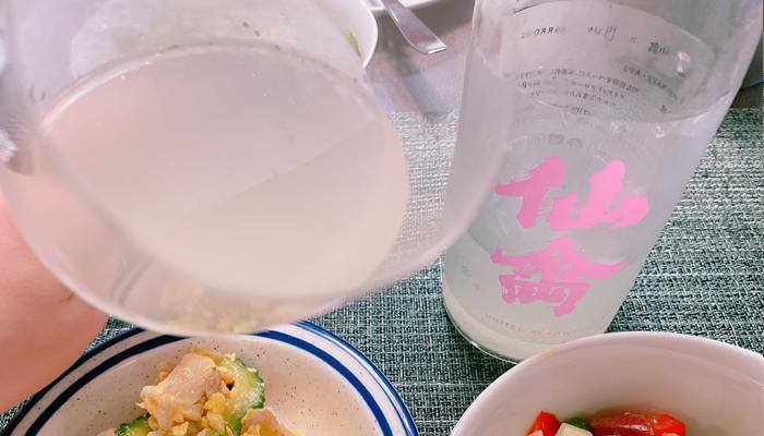 【開栓3日目】Hazy SAKE あかの味わいは?