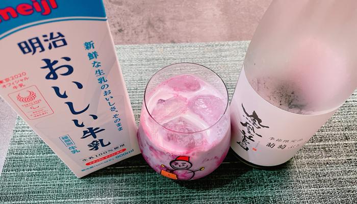鳳凰美田 ぶどう「飲み方その4」:牛乳割り