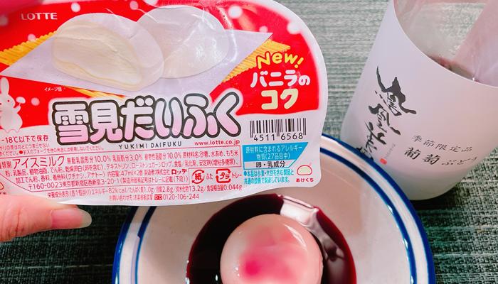 鳳凰美田 ぶどう「飲み方その5」:雪見だいふくと一緒に