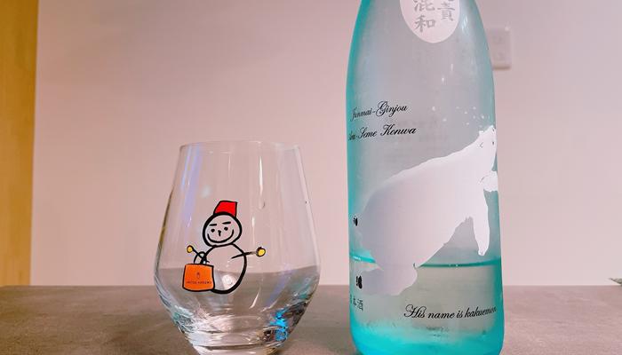 【開栓2日目】角右衛門 純米吟醸酒 夏酒 しろくまの味わいは?
