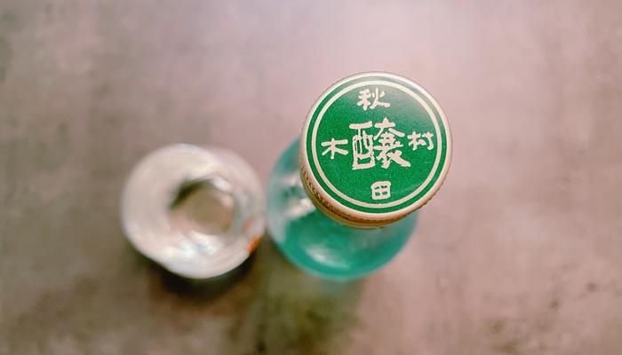 角右衛門(かくえもん)白くまラベルのお酒を買うには?