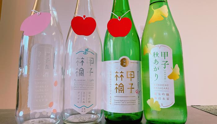 甲子正宗(きのえねまさむね)のお酒を買うには?