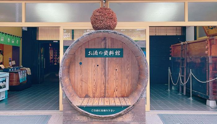 お酒の資料館で解った!松尾様がお酒の神様と呼ばれる由来とは?