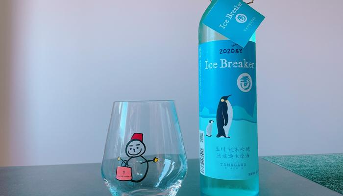 玉川 純米吟醸 Ice Breaker(アイスブレーカー)とは?