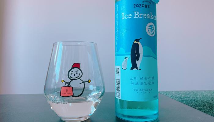 本当に日本酒?ペンギンラベルのアイスブレーカーを飲んでみての感想は?