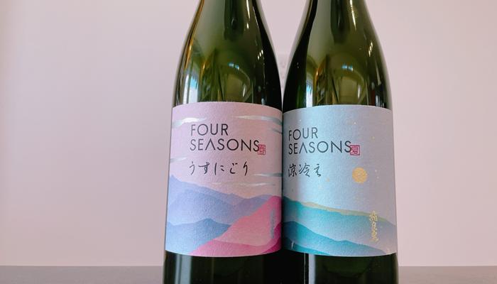 FOUR SEAOSONSのボトルの秘密